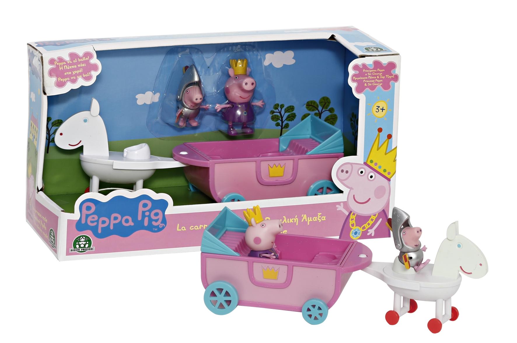 Peppa pig principessa giocattoli - Giochi di baci sul letto ...