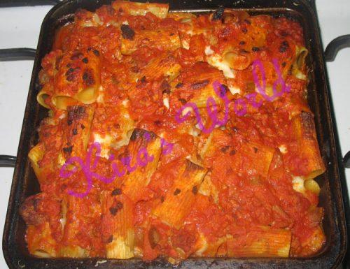 Ricetta della pasta al forno della nonna