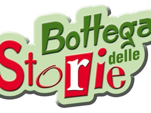 Bottega delle storie: libreria per bambini a Roma