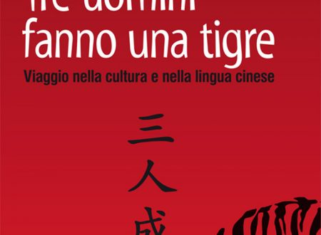 Tre uomini fanno una tigre: viaggio nella cultura e nella lingua cinese