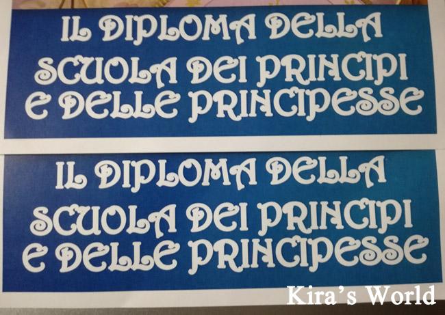 diploma scuola dei principi