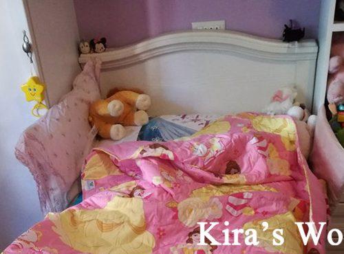 Prima notte nel letto da grande