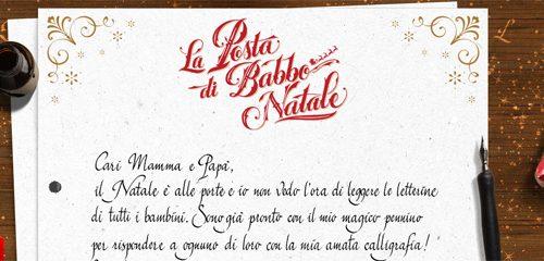 Babbo Natale risponde ai bambini con Poste Italiane