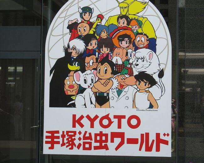 Strage alla Kyoto Animation