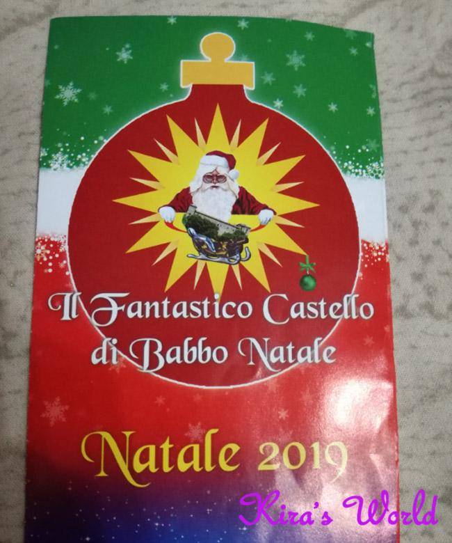 Fantastico Castello di Babbo Natale