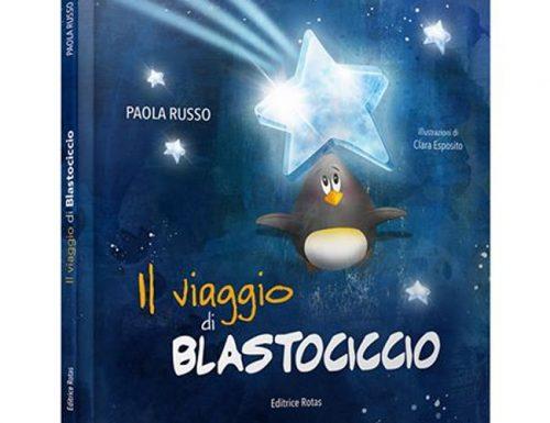 Il viaggio di Blastociccio: un libro per bambini sulla fecondazione