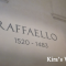 Raffaello 1520 - 1483, la mostra a Roma