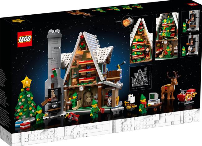 Casa degli elfi
