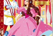"Vi ricordate ""Sissi – La Giovane Imperatrice""?"